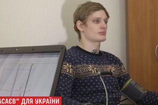 Екс-агент ФСБ зізнався у плануванні терактів на території Україні
