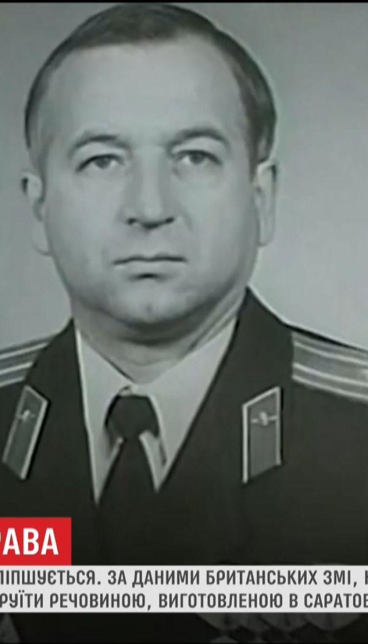 Сергій Скрипаль прийшов до тями і зможе дати свідчення поліцейським