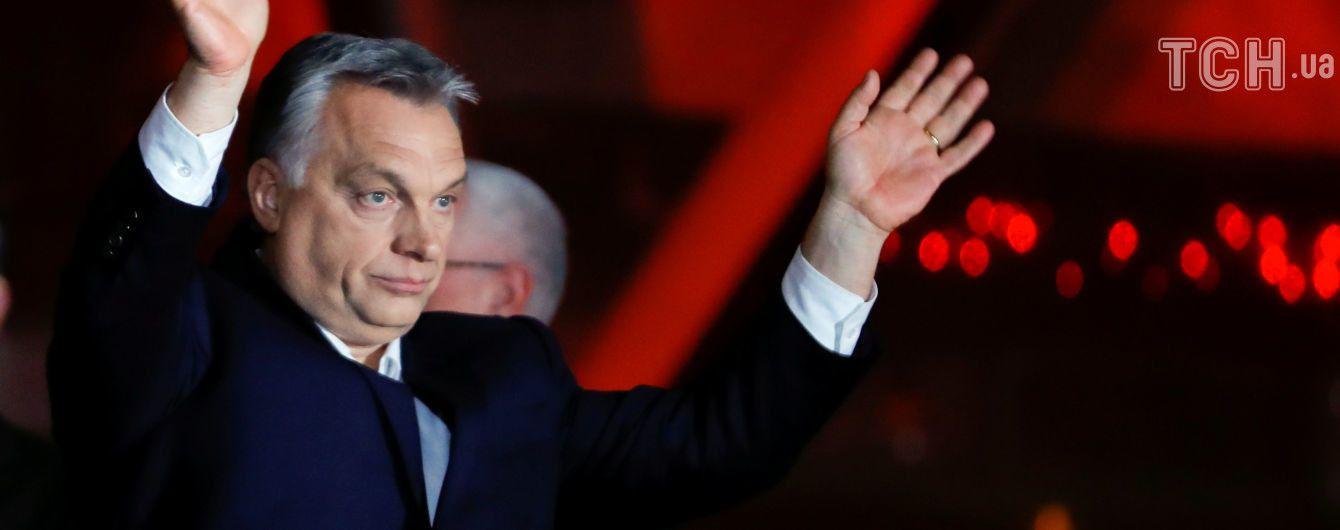 В Угорщині при рекордній явці на виборах впевнено перемагає партія Орбана