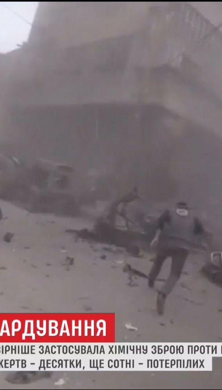 Сирийская армия применила химическое оружие против мирного населения в городе Дума