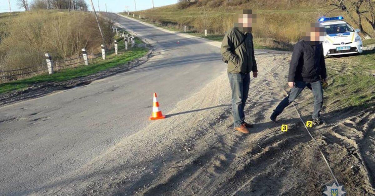 @ ГУ Національної поліції в Тернопільській  області