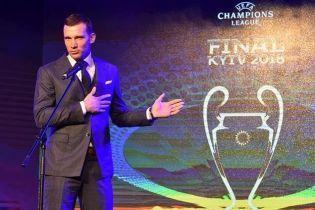 Путь в Киев: Шевченко проведет жеребьевку полуфинала Лиги чемпионов