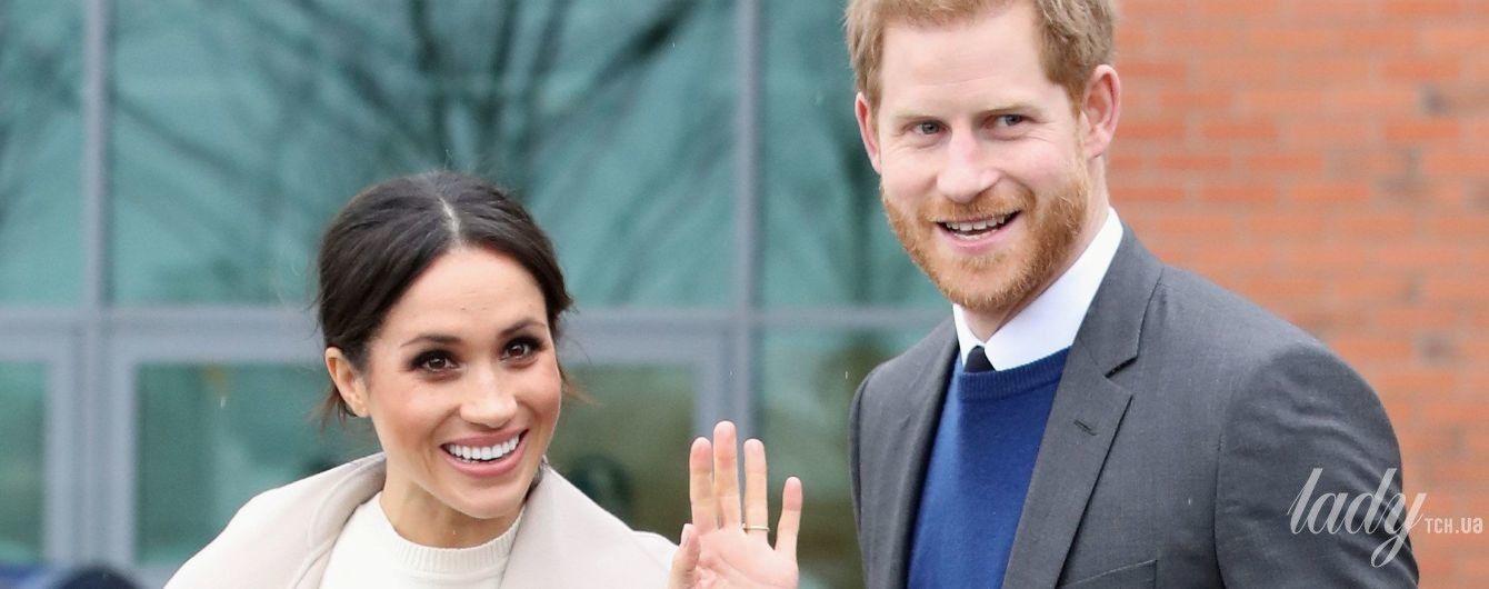 Очень благородно: принц Гарри и Меган Маркл отказались от свадебных подарков