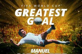 Названо найкращий гол в історії Чемпіонатів світу з футболу