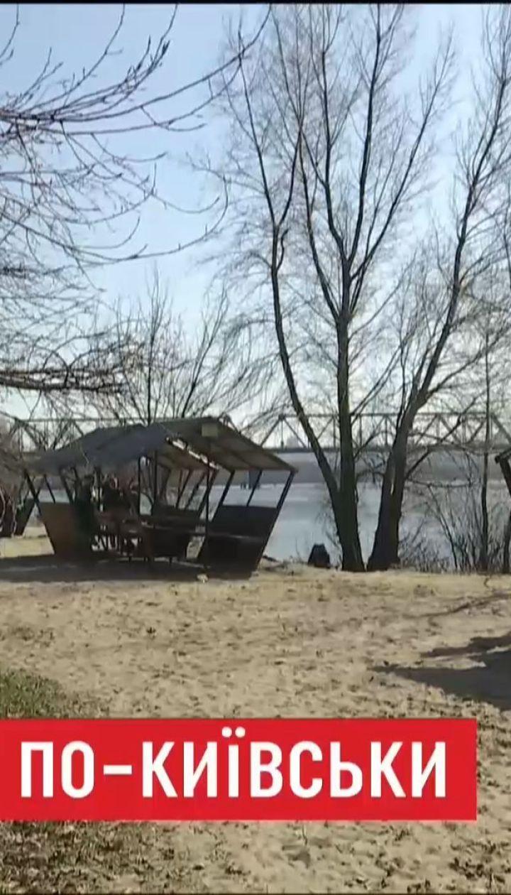 ТСН проверила, научились ли люди убирать после пикников в зеленых зонах столицы