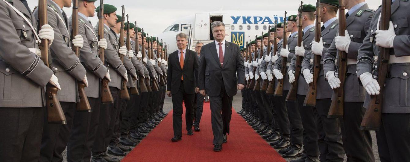 Порошенко прибыл с визитом в Берлин