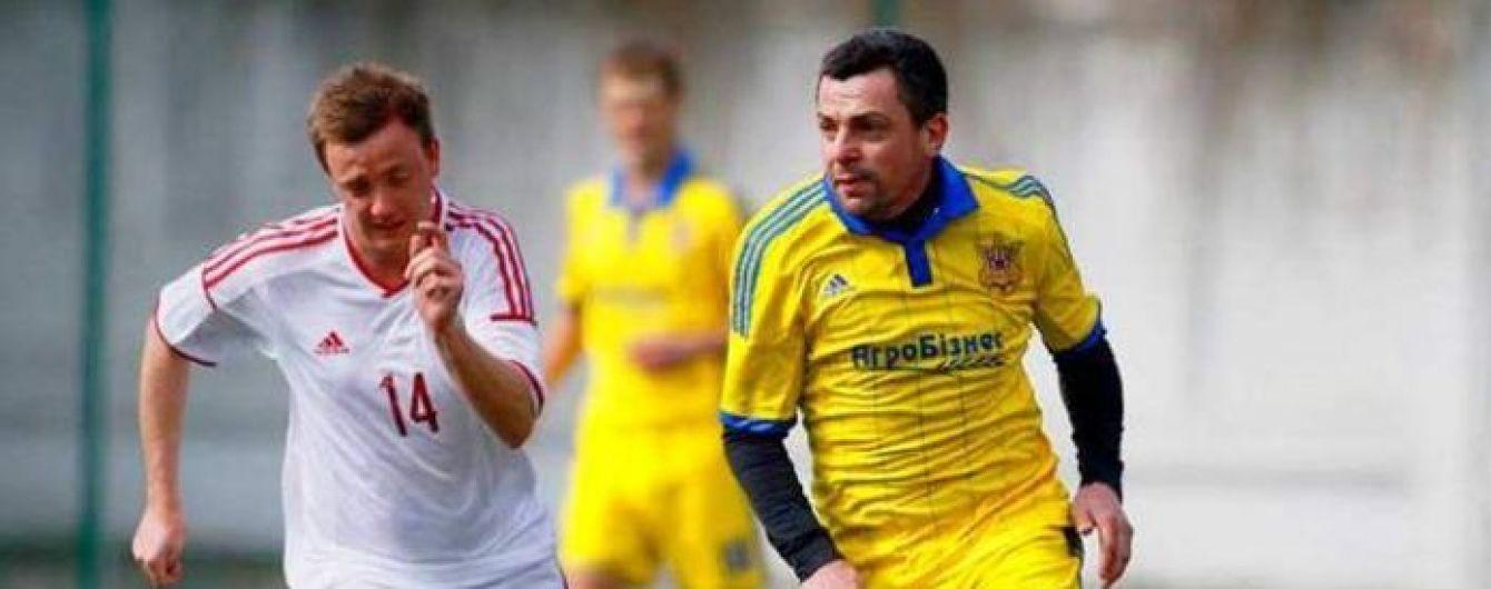 Украинский футбольный эксперт возобновил спортивную карьеру в 44 года