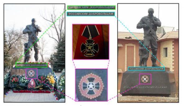 """В Сирии и Луганске обнаружили идентичные памятники """"вагнеровцам"""""""