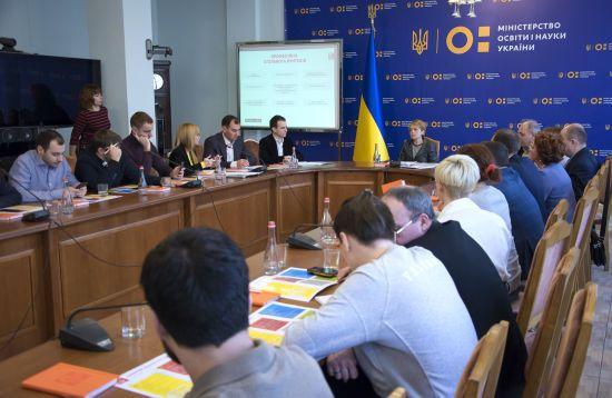 """Міносвіти і """"IT-школяр"""" домовилися спільно розвивати цифрову освіту в школах"""