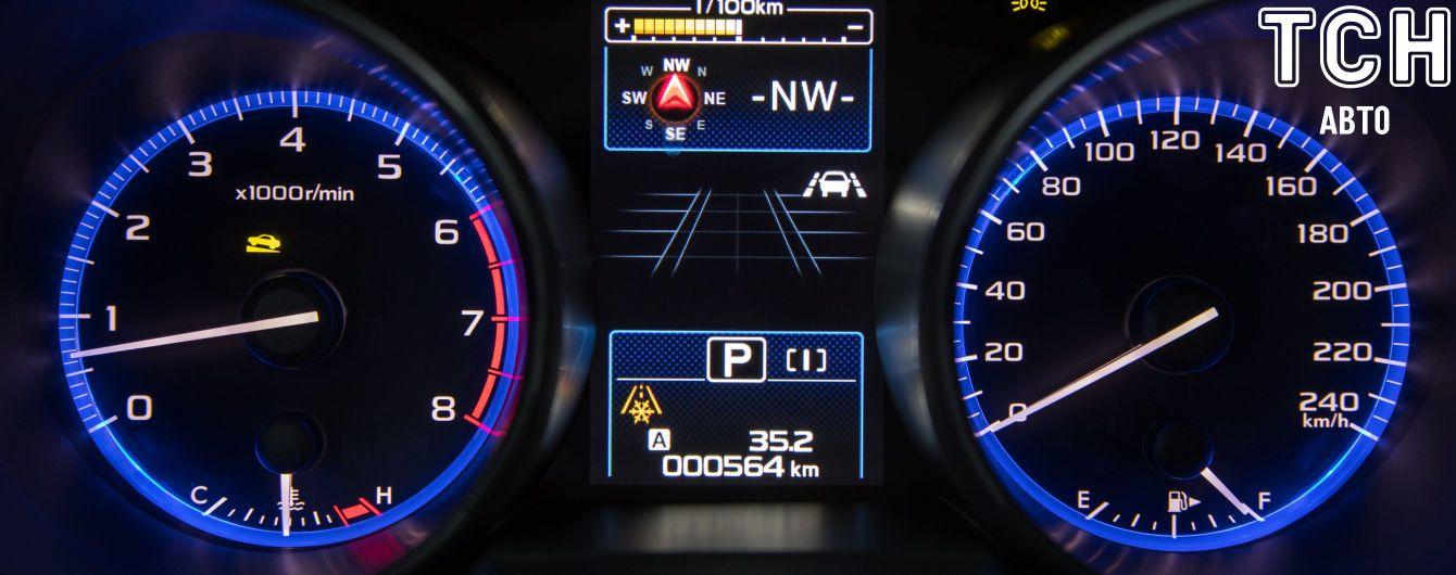 Европа введет жесткие стандарты наличия систем безопасности в автомобилях