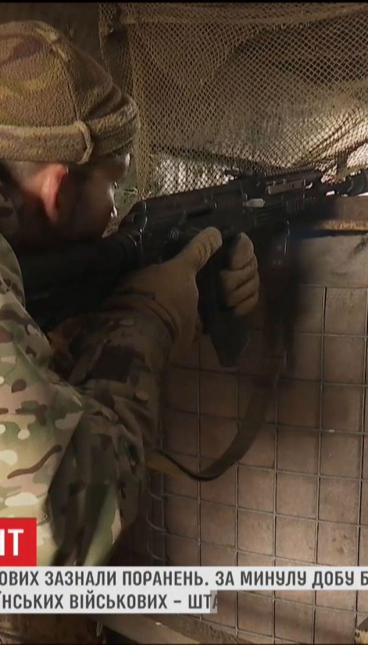 Бойовики обстрілюють українські позиції по всій лінії розмежування