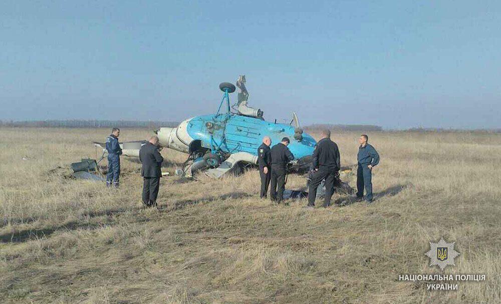 На Полтавщині упав гелікоптер