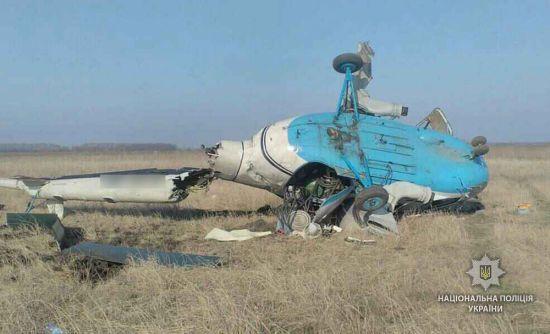 На Полтавщині розбився гелікоптер Мі-2