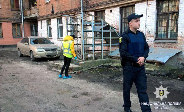 В Харькове произошла перестрелка между двумя группами людей