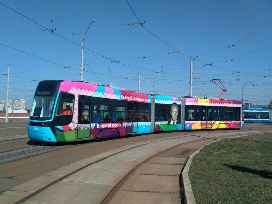 У Києві з'явився трамвай Лобановського
