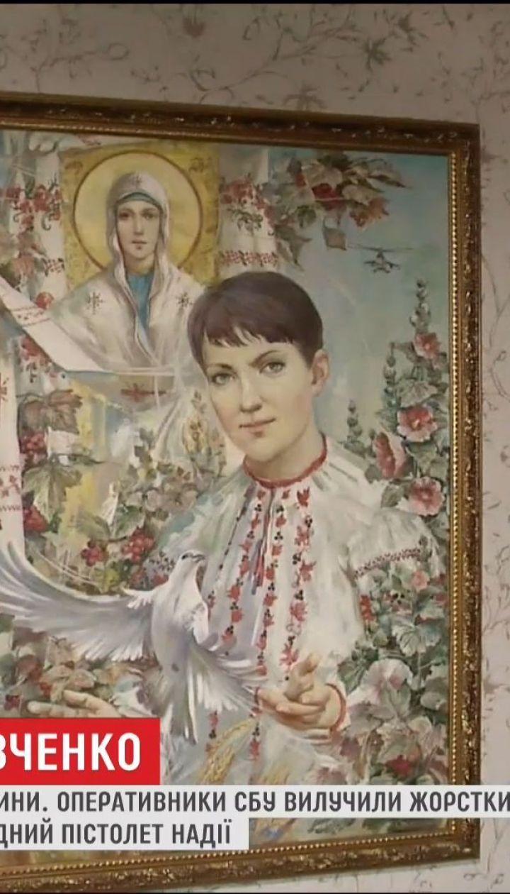 Сотрудники СБУ 2 часа обыскивали квартиру Надежды Савченко