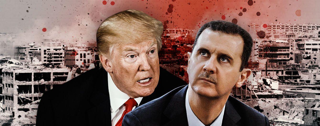 """Почему США заставят Асада поплатиться за переход """"красной черты"""""""