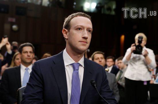 Цукерберг пояснив, чому Facebook не повідомив 87 млн користувачів про витік їхніх даних