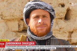 В Афганістані випадково знайшли екс-полоненого українця, якого 30 років вважали зниклим безвісти