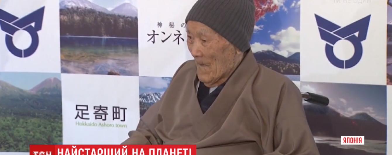 В Японии нашли старейшего на Земле мужчину