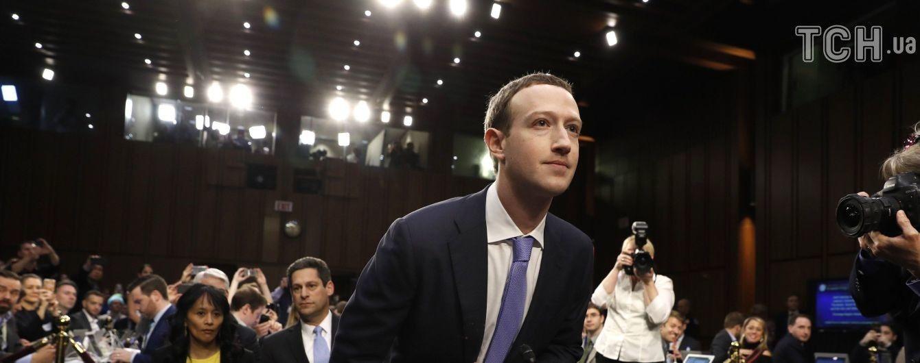 Подробиці виступу Цукерберга у Сенаті США та катастрофа вертольота у РФ. П'ять новин, які ви могли проспати