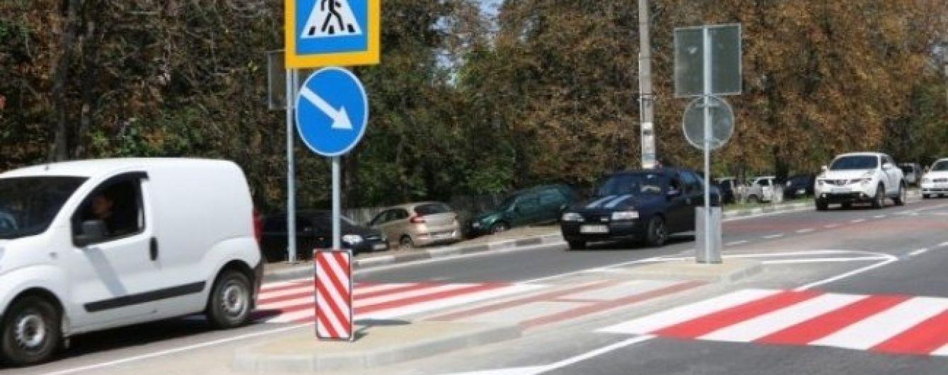 Пешеходные переходы в Украине обретут новый стандарт
