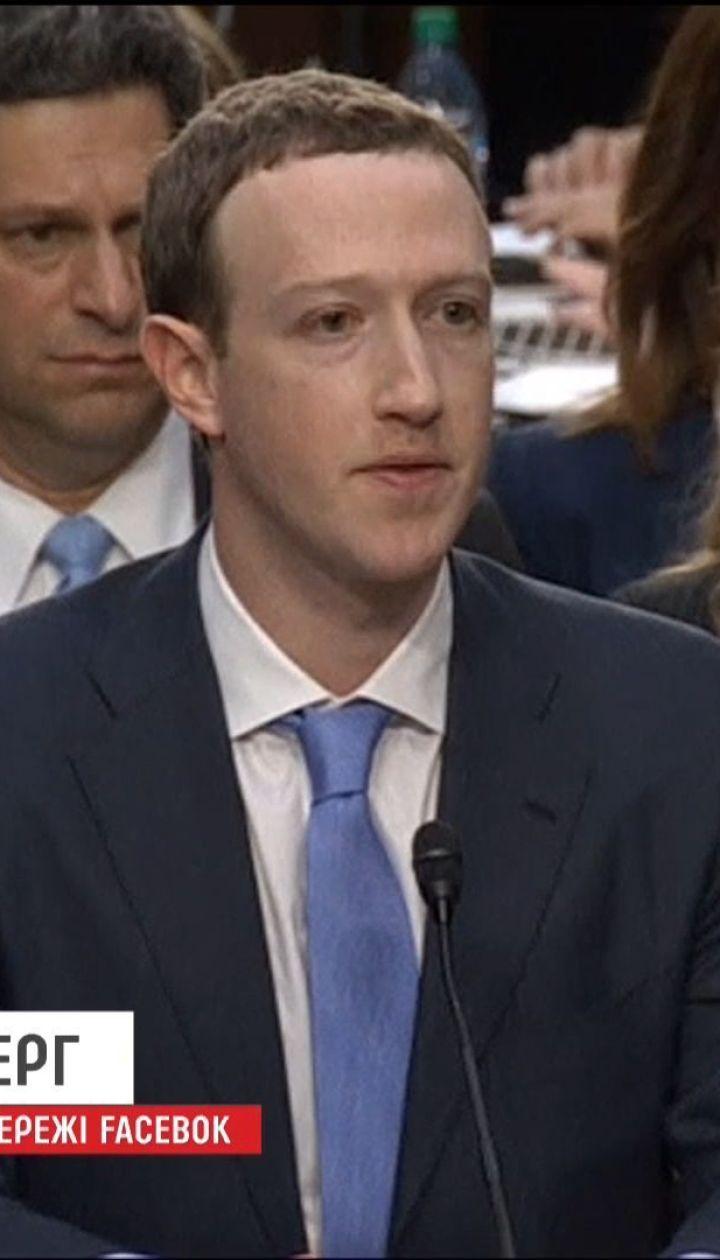 У США обговорюють можливість державного контролю Facebook