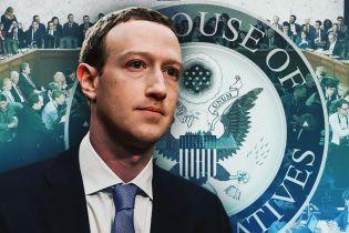 П'ять запитань до Марка Цукерберга