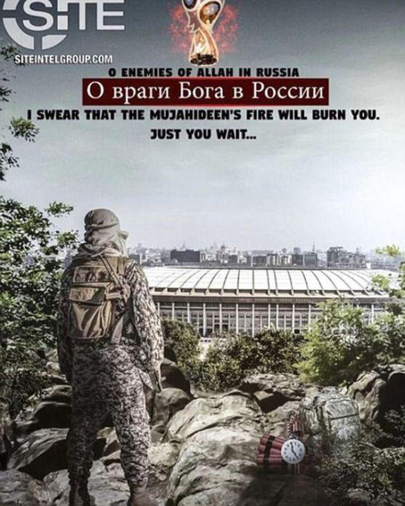 Плакат ІДІЛ