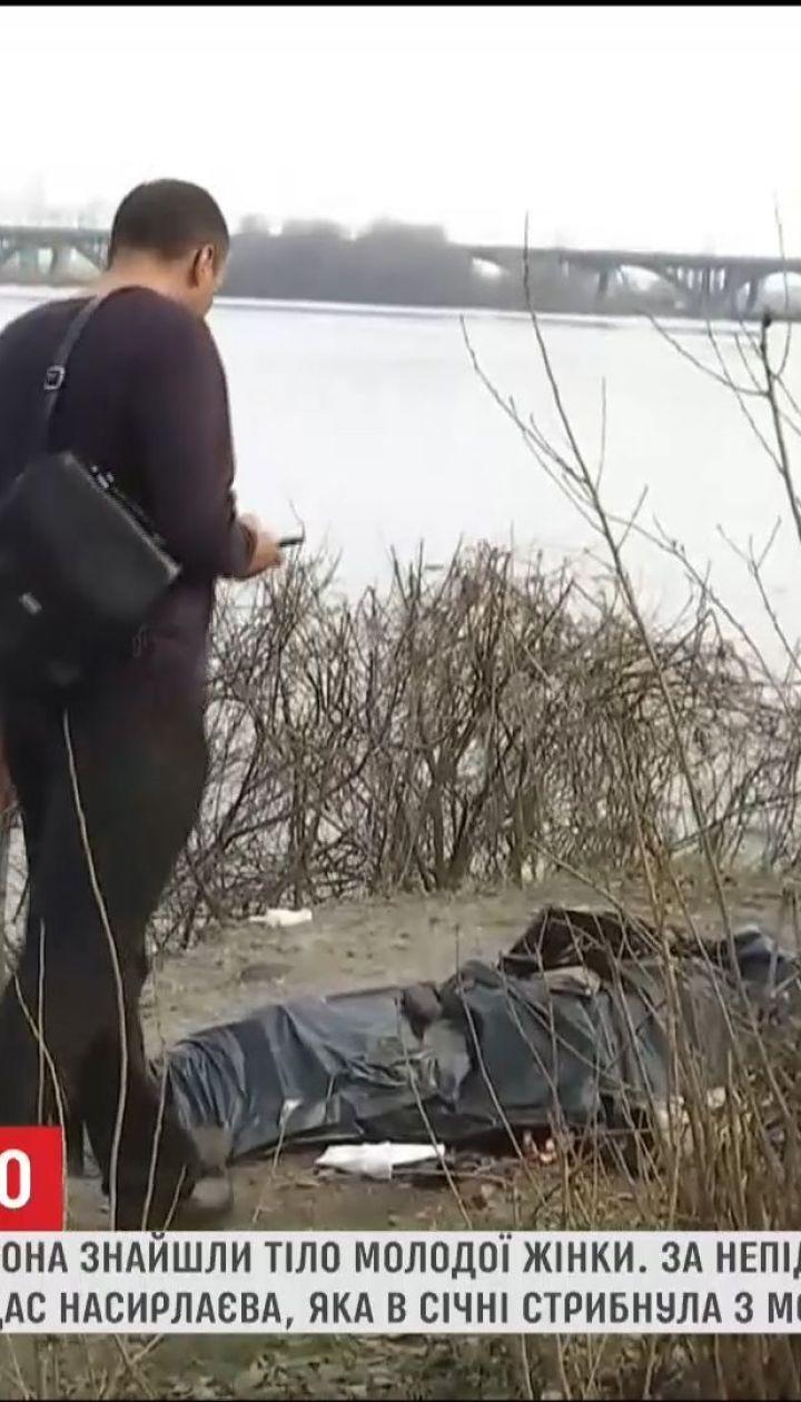 В Днепре возле столичного моста Патона обнаружили тело женщины
