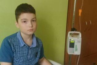 Родина Богдана знову вимушена звертатись про допомогу для сина
