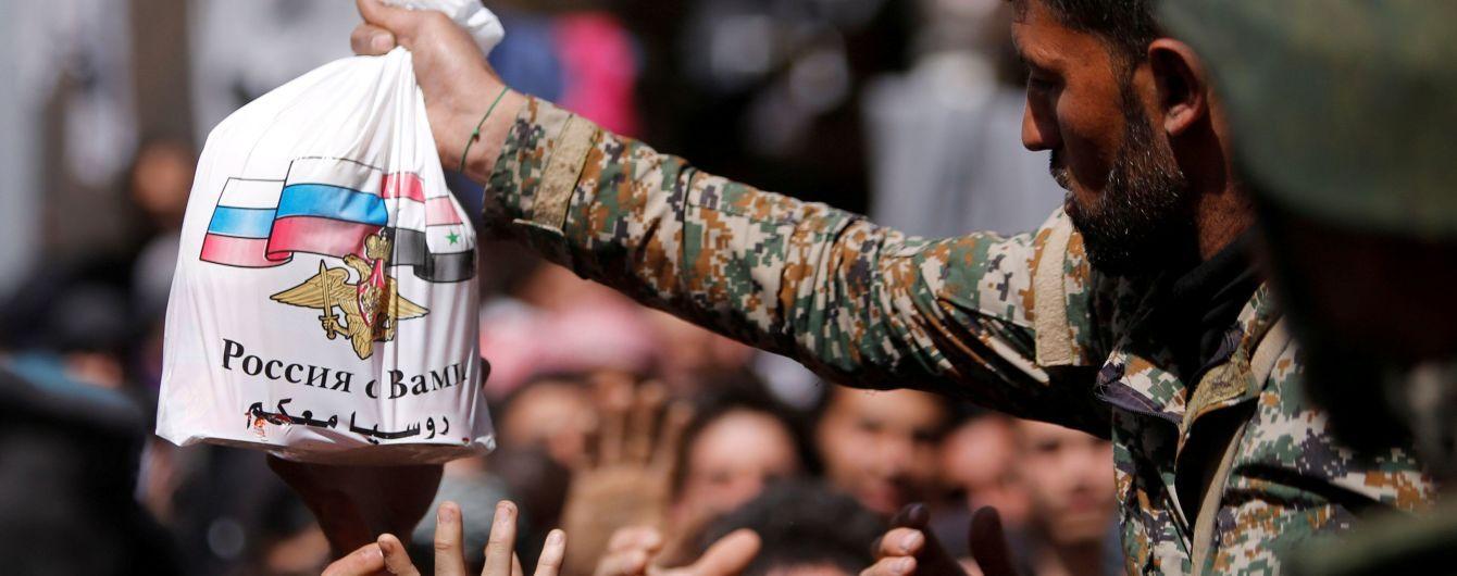 """Российские военные отчитались, что """"не нашли следов отравляющих веществ"""" на месте химатаки в Сирии"""