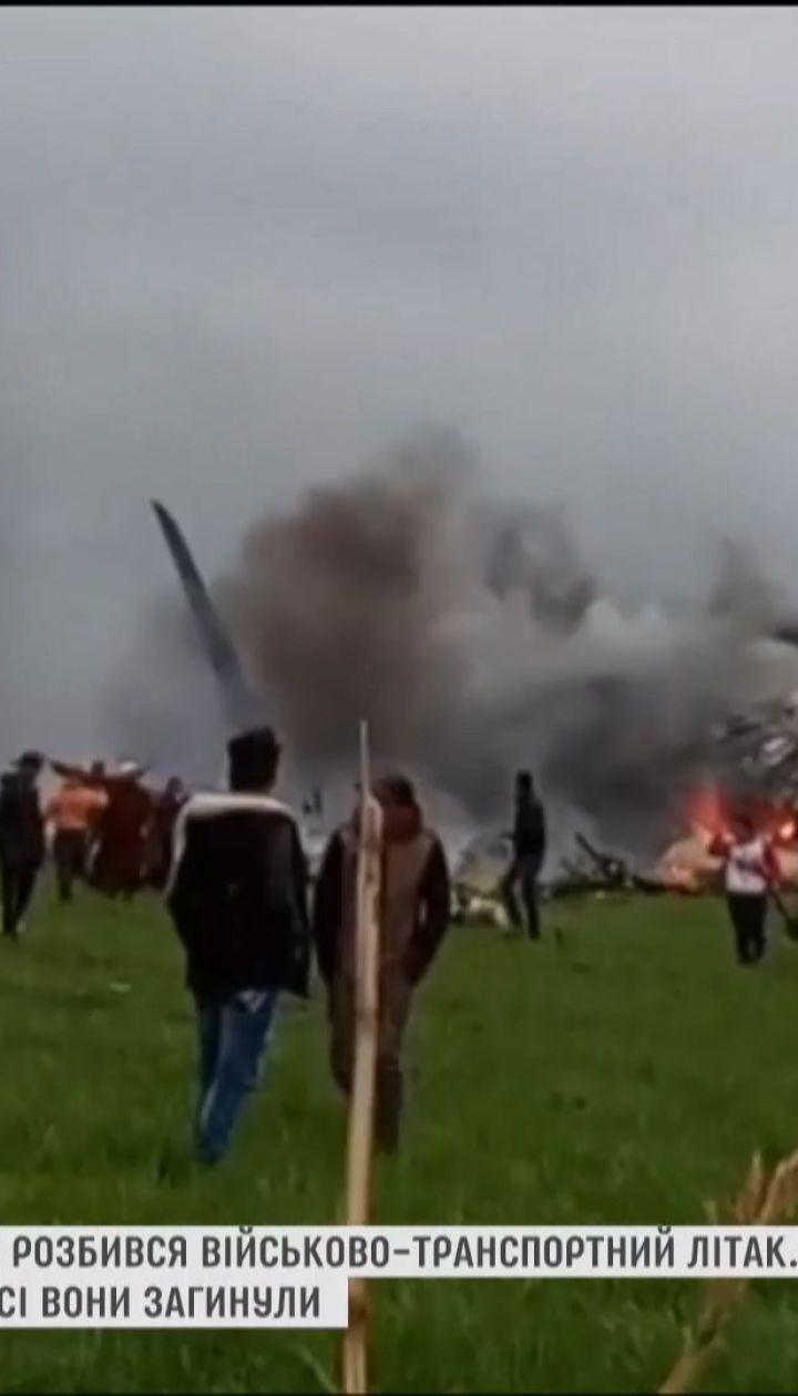 В Алжире разбился военно-транспортный самолет, более 250 человек погибло