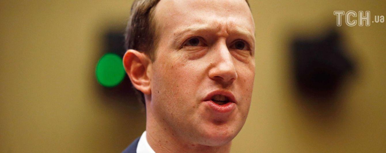 Цукерберг заявил, что его данные тоже попали в Cambridge Analytica