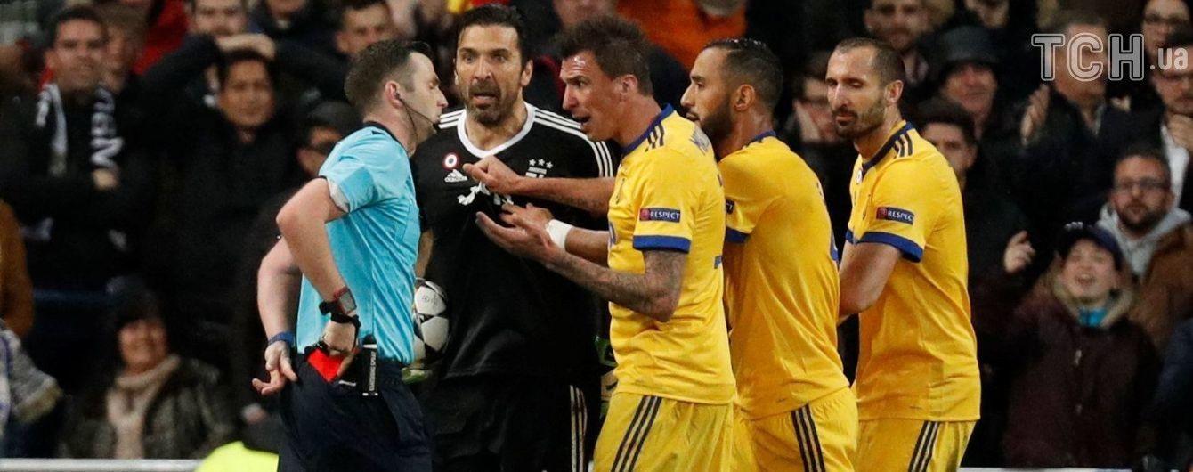 """""""Реал"""" завдяки пенальті проліз у півфінал Ліги чемпіонів, суддя вигнав Буффона"""