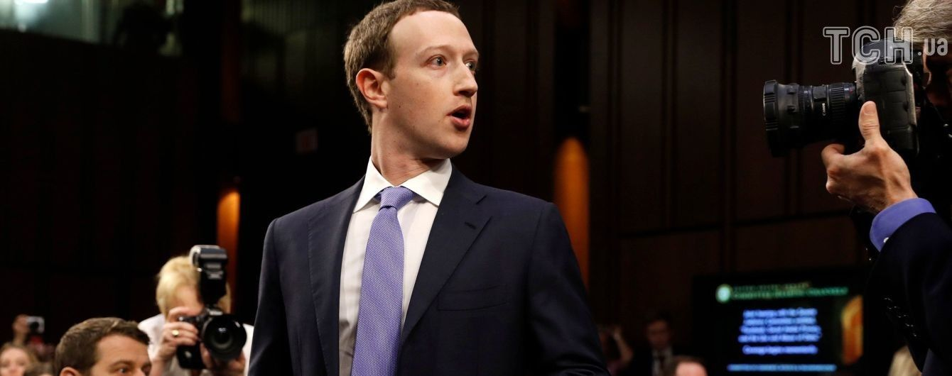 Цукерберг погодився виступити у Європарламенті з приводу скандалу з Cambridge Analytica