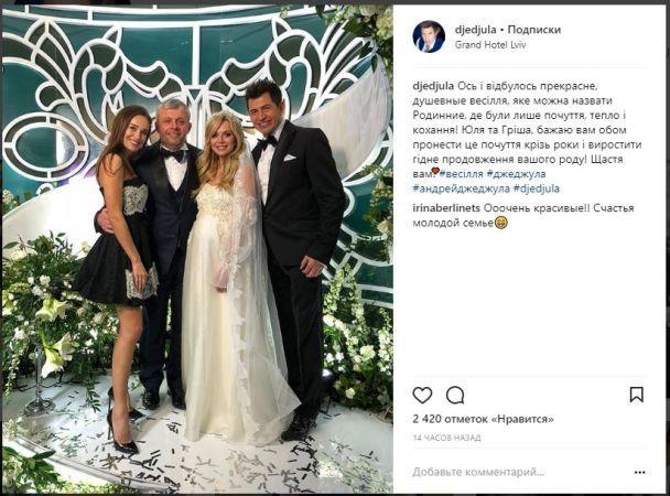 Вагітна співачка Юлія Думанська відгуляла друге весілля з львівським бізнесменом