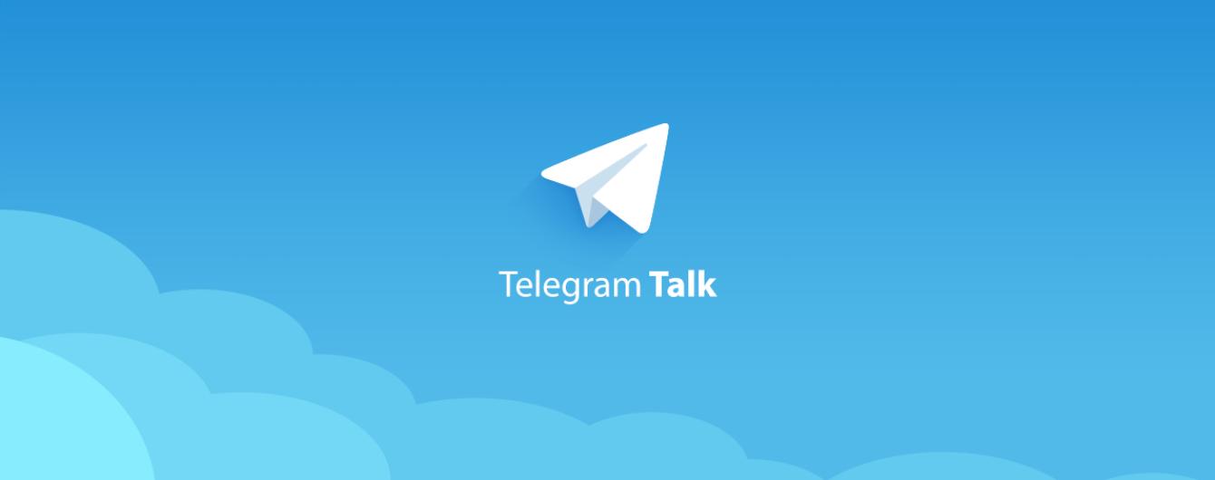 """Telegram могут """"немедленно"""" заблокировать в России уже 13 апреля"""