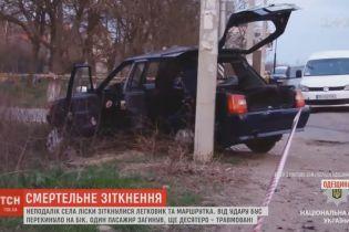 Трое детей до сих пор в тяжелом состоянии после аварии маршрутки и легковушки на Одесчине