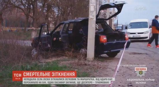 Троє дітей досі у важкому стані після аварії маршрутки і легковика на Одещині