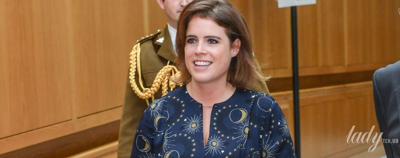 В красивом платье и с новой прической: принцесса Евгения на благотворительном приеме