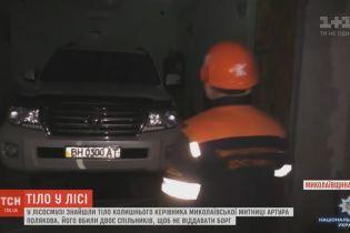 У лісосмузі під Миколаєвом знайшли тіло екс-керівника регіональної митниці