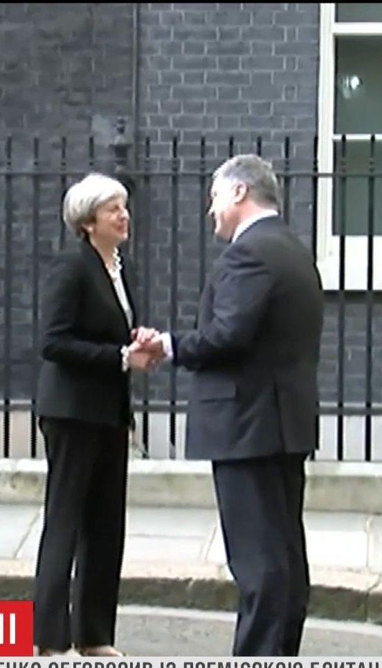 Президент України та прем'єр-міністр Британії обговорили посилення санкцій проти Росії
