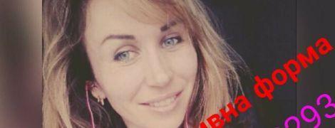 Помогите Карине одолеть рак груди
