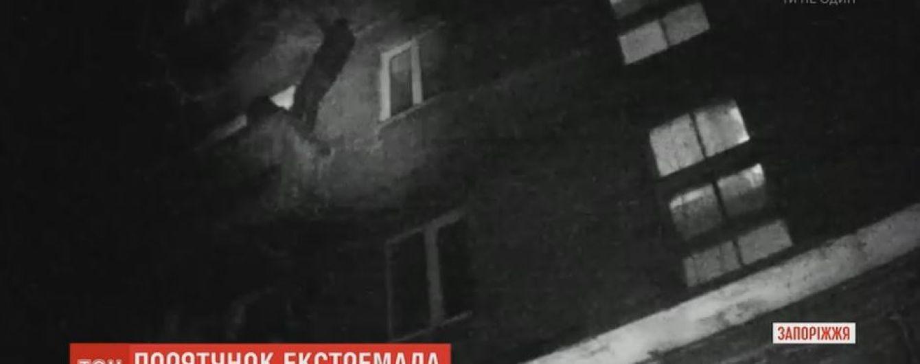 Копи у Запоріжжі врятували п'яничку, який дерся балконами у квартиру на 4 поверсі