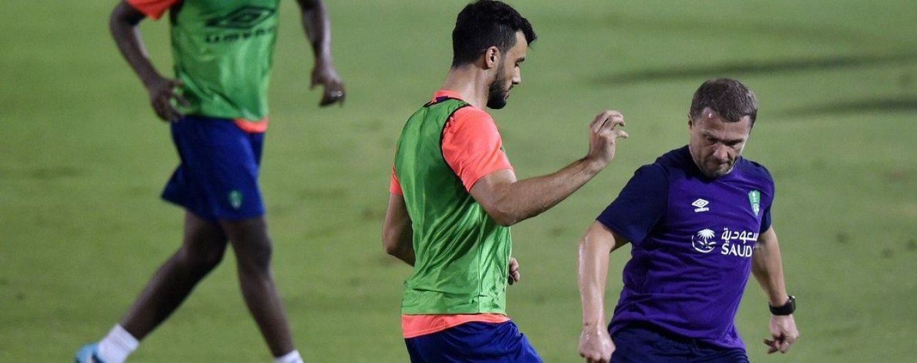"""Ребров з """"Аль-Ахлі"""" став віце-чемпіоном Саудівської Аравії"""