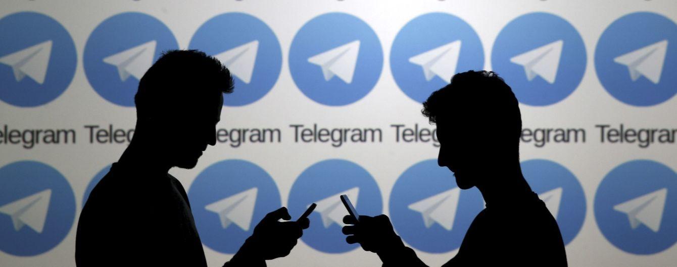 """В США """"глубоко обеспокоены"""" решением РФ ограничить доступ к Telegram"""