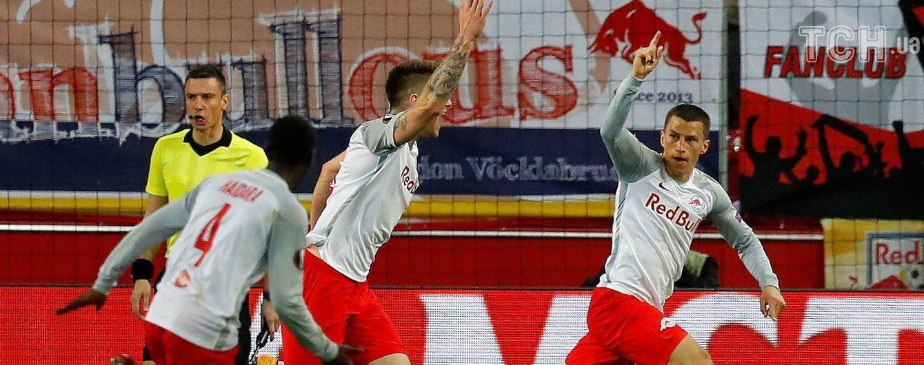 """""""Зальцбург"""" встановив неймовірний рекорд Ліги Європи"""