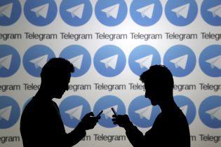 Роскомнагляд знову вимагає від Apple вилучити в РФ додаток Telegram з AppStore