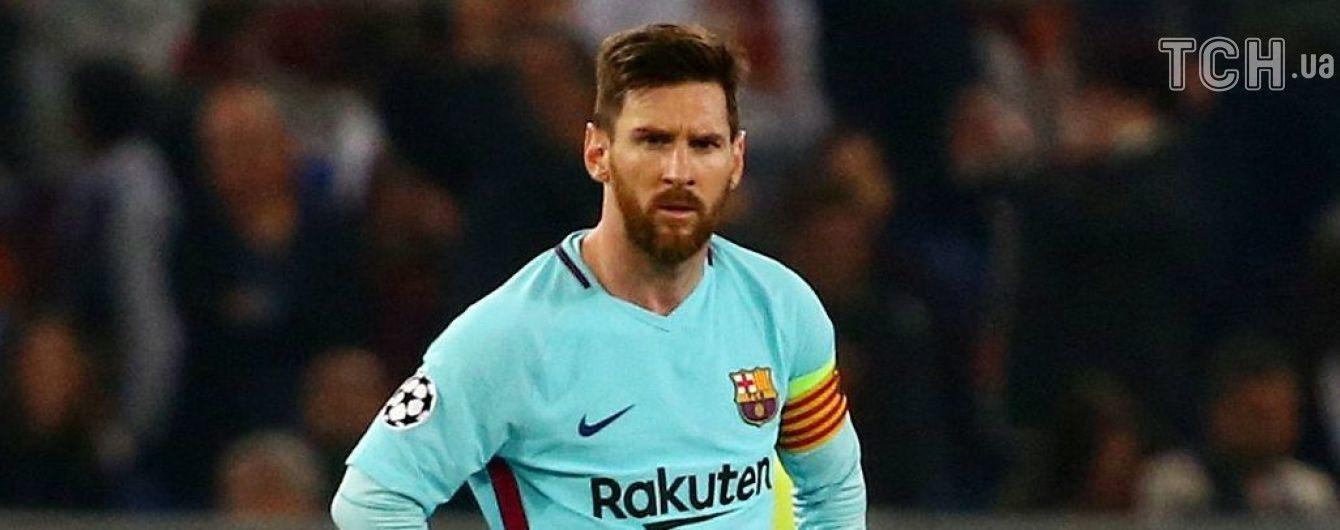 """Месси """"наехал"""" на тренера """"Барселоны"""" после вылета из Лиги чемпионов"""